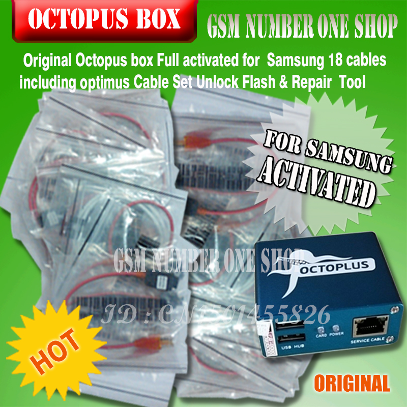 Octopus box for Samsung 18 cable-gsmjustoncct-d