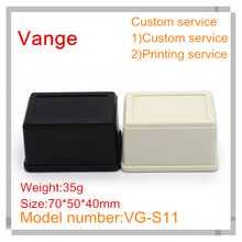 2pcs/lot good material plastic enclosure IP54 ABS plastic electronic box enclosure for PCB from China 70*50*40mm(China)