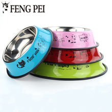 Stainless Steel Anti-skid Dog Cat Food Water Bowl Dish Colorful Painting For Dogs Puppy Pet Feeding Bowls Food Storage Container(China)