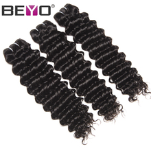 Beyo Peruvian Deep Wave Hair Bundles 100% Human Hair Weave Bundles 1PC Free Shipping Non-Remy Hair Natural Color Can Be Dyed
