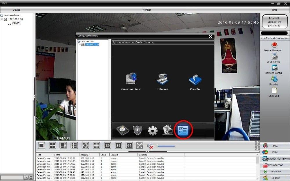 我该如何破解要购买的摄像机ID:淘宝破解了要出售的网络摄像机ip扫描软件