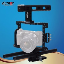 Buy Viltrox VX-11 Video Camera Cage Box Stabilizer Sony A9 A6500 A7R/M/S II Canon EOS M6 M100 M10 & Handle Grip+Cold Shoe Mount for $65.57 in AliExpress store