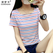 OUMENGKA 2017 Summer Colour Striped Slim T-shirts For Women Cotton Fashion T Shirt Short-sleeved Female Plus Size Tops Tee S-5XL