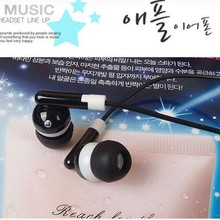 Wholesale 300pcs/lot Cheapest New In-ear Headphones 3.5mm Earbud Earphone Earpod For MP3 Mp4 Mobile phone for gift Factory Price