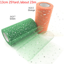 New Glitter Sequin Tulle Roll 13cm 23m Roll Fabric Spool Tutu Gift Wrap New Year Christmas Party Birthday Wedding Decoration(China)