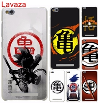 Lavaza training gym symbol dragon saiyan Dragon Ball Hard Cover Case for Xiaomi 6 5 5s Plus Redmi 3 4 Pro 4 Prime 4A Note 4 4X(China)
