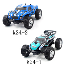 Motors Drive High Speed Racing Kids Boys Girl Children Remote Control Car Model Dirt Bike Vehicle Toy 2.4G RC Electric Toys(China)