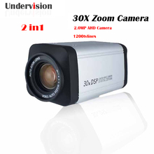AHD 1080P 960P box camera All in one 30X 3-90mm zoom box Camera WDR  Auto  IRIS DSP zoom Camera