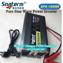 UPS 1000W/1KW pure sine wave Inverter DC12/24/48V AC220V/AC230 with ac charger UPS function power supply dc to ac converter(China)