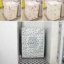 1pc Floral print Washing Machine Cover Waterproof Washing Machine Case Household Fully-automatic Washing Drum Dust Cover s4