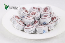 30pcs of the pu'er cooked tea cakes, Chinese puer tea with rice flavor(China)