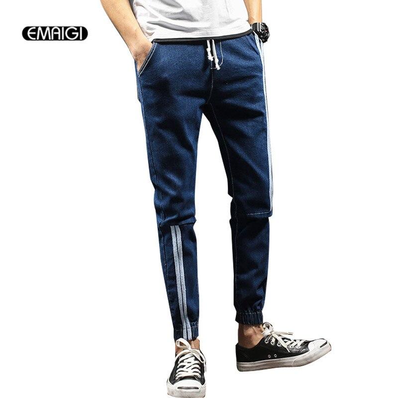 Mens Jeans Teens Student Casual Denim Pant Male Fashion Jean Trouser M-5XLÎäåæäà è àêñåññóàðû<br><br>