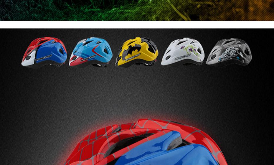 Children Bike Helmet_06