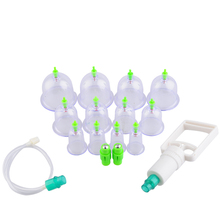 12 cups Chinese Medical Vacuum Body massager magnetic Acupunture Vacuum Cupping Set Portable Massage Therapy Health Care(China)