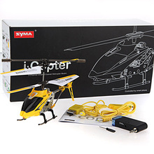 SYMA S107G 3CH RC Helicopter Radio Remote Control Mini Drone Drop Resistant Aircraft Gyro Copter Toys FJ88(China)
