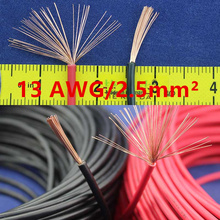 Free shipping High Quality 13 AWG Flexible Stranded 2 metres Wire Electric cable LED cable, DIY Connect Color choose