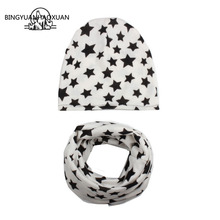 BINGYUANHAOXUAN Fashion Baby Boys Girls Star Beanie Hats Scarf Set 2 Pcs Set Toddler Cap Child Spring Warm Knitted Hat 1set