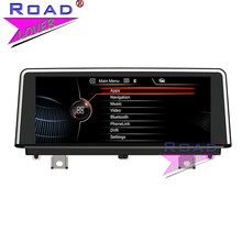 Wanusual 1G+16GB 10.25Inch 1280*480 Android 4.4 Car GPS Navi For BMW 3 (F30,F31,F34,F35.F80) 2011-/BMW 4(F32,F33,F36,F84) (2013-(China)