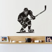 Home Decor Ice Hockey Goalkeeper Silhouette Vinyl Wall Decal Self Adhesive Home Wallpaper Kids Boys Room Decor Mural(China)