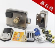 Battery power 12V DC RFID 13.56MHZ Electric Lock Electronic Door Lock for door access control 10tags(no battery included)
