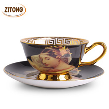 Advanced Gift Oil Painting Design Ceramic Coffee Cups Bone China Tea Cup Famous Brand Name ZITONG