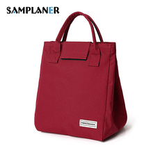 Samplaner Luxury Brand Lunch Bags For Women Kids Men Oxford Cooler Lunch Tote Bags Insulation Lunch Bag Thermal Food Bag Adults(China)