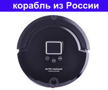 ( Russia Moscow Warehouse) Robot Vacuum Cleaner(Sweep,Vacuum,Mop,Sterilize) Schedule,Self Charge,Remote Control,UV,LCD