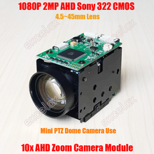 1080P 2MP AHD 10x Optical 4.5-45mm Sony IMX322 IMX323 CMOS Zoom Camera Module Coaxial Analog CCTV Mini PTZ High Speed Dome Block(China)