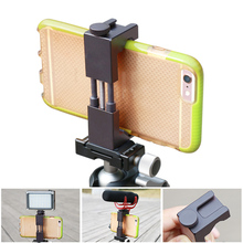 Gosear Ulanzi ST-02 Metal Smartphone Holder Video Rig Tripod Mount Adapter with Hot Shoe Mount Handle Grip Accessories