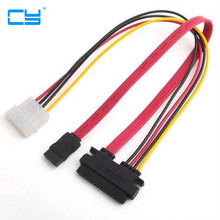30CM 6Gb/s SATA3 15pin to SATA 7pin +IDE Molex 4Pin Power / Data Combo Cable for PC SATA 3.0 SATAIII 6Gbps Hard Drive Disk,SSD