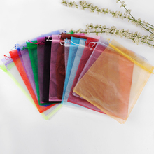 Large Organza Bags 20x30cm 50pcs Drawstring Organza Gift Bags For Wedding Favor Candy Packaging Can Custom Logo