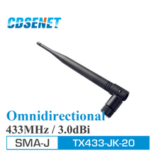 4Pcs/Lot 433MHz Rubber Antenna high Gain Aerial Omnidirectional CDSENET TX433-JK-2 3.0dBi SMA Male Omni Wifi Antenna(China)