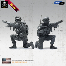 1/35 Hyundai US Special Forces Resident Soldier [prime mold super fine] JL-06(China)