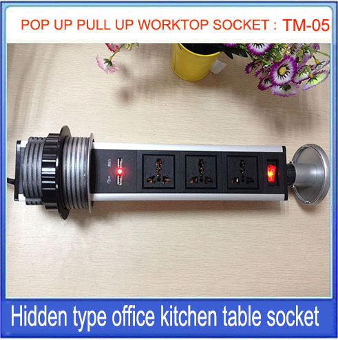 pop UP/Working table socket/hidden/Universal power plug / EU plug / USB Charging office desktop socket / kitchen socket TM-05<br>