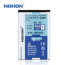 Mobile Phone Battery BL-4C For Nokia 6131 6125 6136 6103 6170 6260 6300 6301 900mAh High Quality Original NOHON Brand in stock