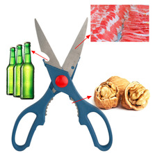 OUTAD 1Pc Kitchen Stainless Steel Shears Poultry Chicken Bone Multifunction Scissors