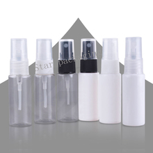 40pcs/lot 20CC mini Perfume Atomizer Sprayer Spray Bottles Transparent Small Empty Spray Bottle 20ML wholesale