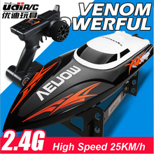 UDI001 2.4G Rc boat toy 32cm Infinitely variable speeds/high speed racing boat 25km/h best gift for boys VS FT009 FT012