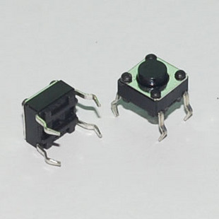 100PCS/Lot DIP 6X6X4.3(h)MM Tactile Tact Push Button Micro Switch Momentary Free Shipping<br><br>Aliexpress