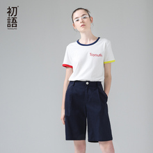 Buy Toyouth 2017 Summer New Arrival Women Cotton Casual O-Neck Short Sleeve Letter T- Shirts Match Base for $10.44 in AliExpress store