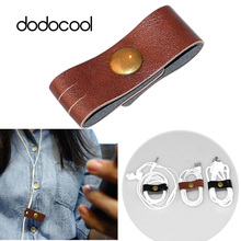 dodocool Headphone Earphone Cable Winder PU Leather Cable Wire Cord Wrap Holder Home Office computer Cable Organizer Tidy Winder