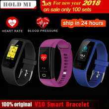 Buy Hold Mi V10 Smart Wristband Fitness Bracelet 0.96 OLED Heart Rate Monitor Smart band Acitivity Tracker Pedometer Blood Pressure for $21.00 in AliExpress store