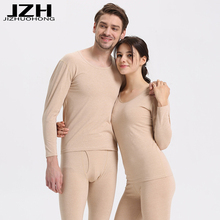 JZH 2017 Men Women Thermal Underwear Thin Cotton Long Johns Autumn Winter Coupes Warm Underwear Men Top Pants Women Long Johns(China)
