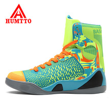 Humtto Men Basketball Shoes Air Damping Men Basketball Sports Sneakers High Top Basketball Sneakers Male Outdoor Jordan Shoes
