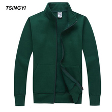 Tsingyi Autumn Fleece Cardigan Solid Men Hoodies Basic style O-neck Long Sleece Zipper Casual Sweat Homme Men Hoodie Sweatshirt(China)
