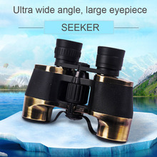 TUOBING Hot sale Ultra Wide-angle Eyepiece Hand-held Binoculars High Power High-definition Night Vision Telescope Manufacturer(China)