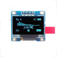 "2016 New Design 1PCS/Lot 4pin New 128X64 OLED Bule LCD LED Display Module  0.96"" I2C IIC Communicate"
