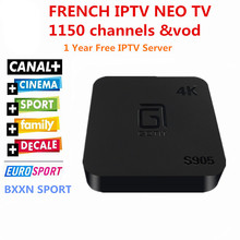 GOTiT S905 4K Android 6.0 1G/8G Media Player+1 Year free French IPTV NEO IPTV Belgium Arabic France Pay TV Android Smart TV Box