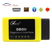 Newest ELM327 Bluetooth V1.5 OBD2 OBDII Adapter Auto Diagnostic Scanner ELM 327 V 1.5 OBD 2 Car  Diagnostic-Tool For Android