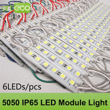 100pcs/lot DC12V SMD 5050 6LEDs LED Modules IP65 Waterproof led module 5050 White/Warm white/Red/Green/Blue,Free Shipping